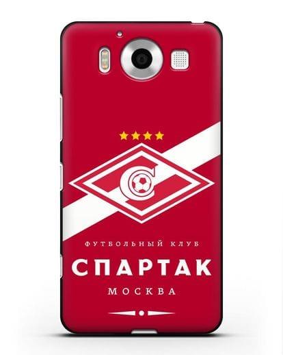Чехол с логотипом ФК Спартак Москва с красным фоном силикон черный для Microsoft Lumia 950