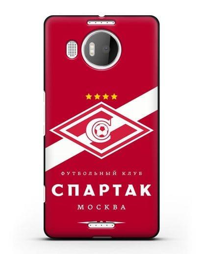 Чехол с логотипом ФК Спартак Москва с красным фоном силикон черный для Microsoft Lumia 950 XL