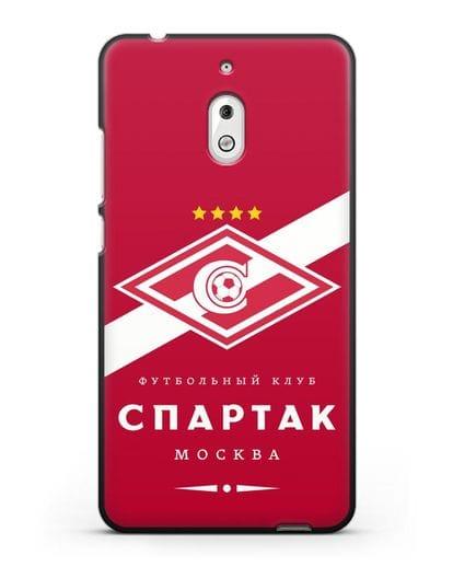 Чехол с логотипом ФК Спартак Москва с красным фоном силикон черный для Nokia 2.1