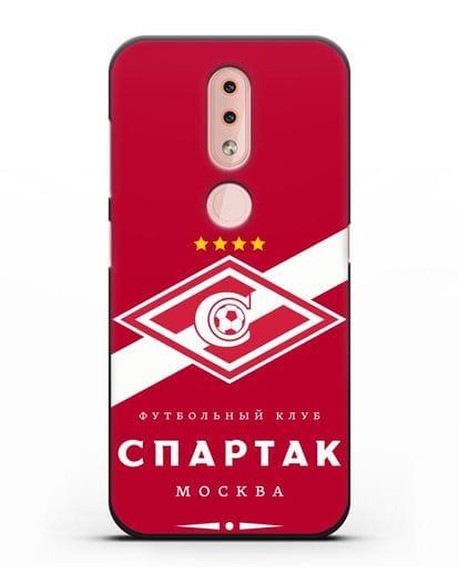 Чехол с логотипом ФК Спартак Москва с красным фоном силикон черный для Nokia 4.2 2019
