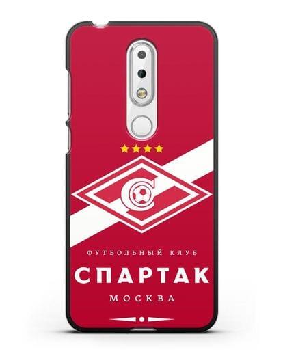 Чехол с логотипом ФК Спартак Москва с красным фоном силикон черный для Nokia 6.1 plus