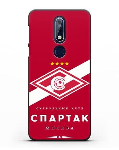 Чехол с логотипом ФК Спартак Москва с красным фоном силикон черный для Nokia 7.1