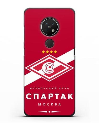 Чехол с логотипом ФК Спартак Москва с красным фоном силикон черный для Nokia 7.2