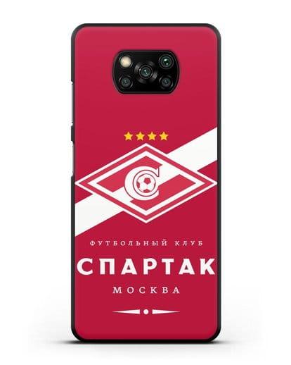Чехол с логотипом ФК Спартак Москва с красным фоном силикон черный для Xiaomi Poco X3