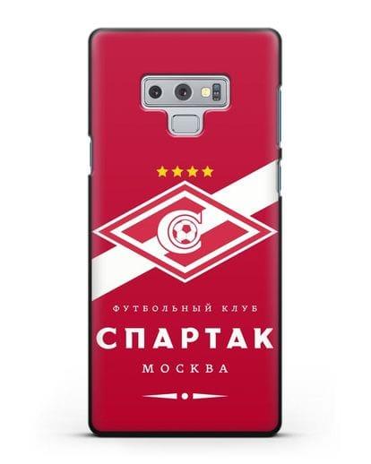 Чехол с логотипом ФК Спартак Москва с красным фоном силикон черный для Samsung Galaxy Note 9 [N960F]