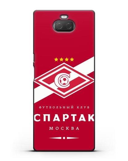 Чехол с логотипом ФК Спартак Москва с красным фоном силикон черный для Sony Xperia 10 Plus