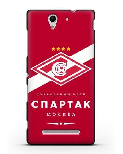 Чехол с логотипом ФК Спартак Москва с красным фоном силикон черный для Sony Xperia C3