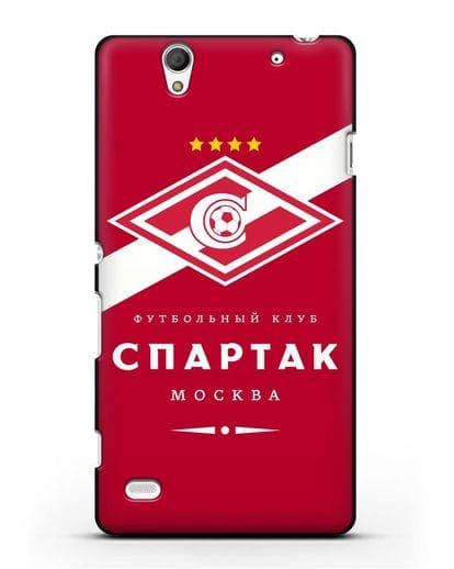 Чехол с логотипом ФК Спартак Москва с красным фоном силикон черный для Sony Xperia C4