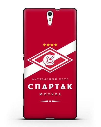 Чехол с логотипом ФК Спартак Москва с красным фоном силикон черный для Sony Xperia C5