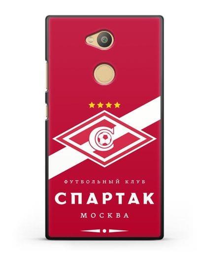 Чехол с логотипом ФК Спартак Москва с красным фоном силикон черный для Sony Xperia L2