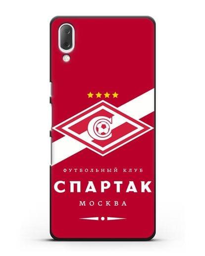 Чехол с логотипом ФК Спартак Москва с красным фоном силикон черный для Sony Xperia L3