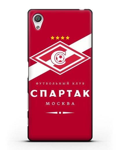 Чехол с логотипом ФК Спартак Москва с красным фоном силикон черный для Sony Xperia X Performance