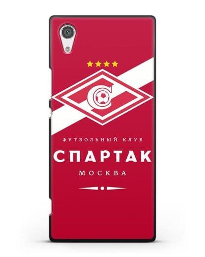 Чехол с логотипом ФК Спартак Москва с красным фоном силикон черный для Sony Xperia XA1
