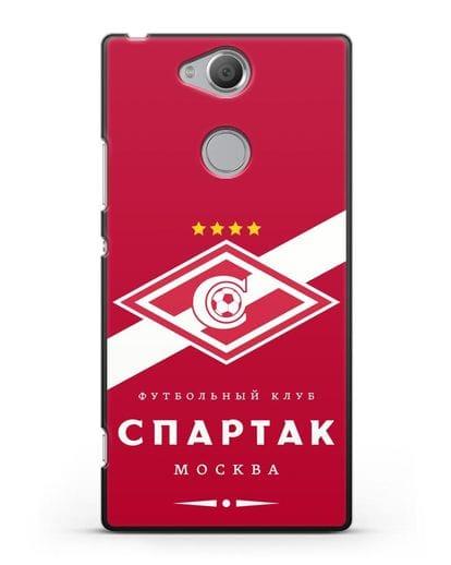 Чехол с логотипом ФК Спартак Москва с красным фоном силикон черный для Sony Xperia XA2