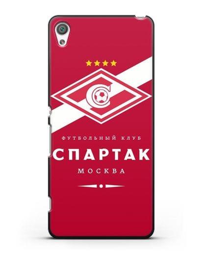 Чехол с логотипом ФК Спартак Москва с красным фоном силикон черный для Sony Xperia XA