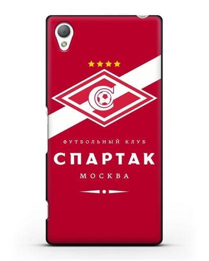 Чехол с логотипом ФК Спартак Москва с красным фоном силикон черный для Sony Xperia Z5