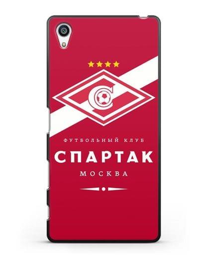 Чехол с логотипом ФК Спартак Москва с красным фоном силикон черный для Sony Xperia Z5 Premium