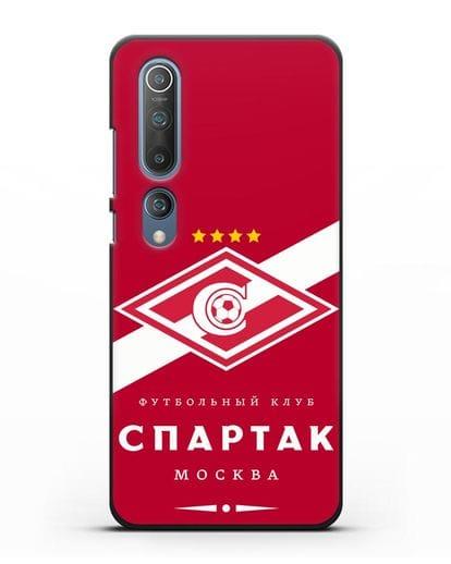 Чехол с логотипом ФК Спартак Москва с красным фоном силикон черный для Xiaomi Mi 10
