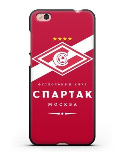 Чехол с логотипом ФК Спартак Москва с красным фоном силикон черный для Xiaomi Mi 5С