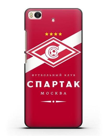 Чехол с логотипом ФК Спартак Москва с красным фоном силикон черный для Xiaomi Mi 5S
