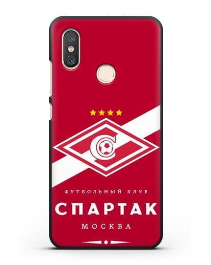 Чехол с логотипом ФК Спартак Москва с красным фоном силикон черный для Xiaomi Mi 8