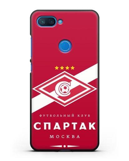 Чехол с логотипом ФК Спартак Москва с красным фоном силикон черный для Xiaomi Mi 8 Lite