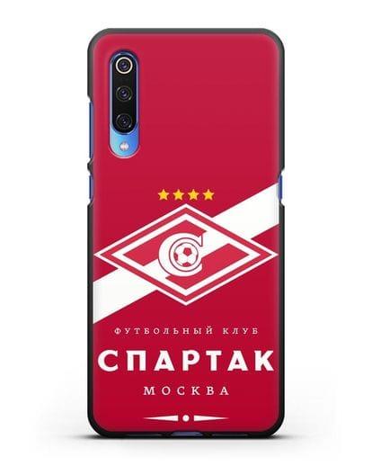 Чехол с логотипом ФК Спартак Москва с красным фоном силикон черный для Xiaomi Mi 9
