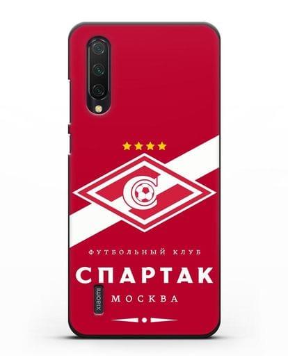 Чехол с логотипом ФК Спартак Москва с красным фоном силикон черный для Xiaomi Mi A3 Lite