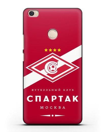 Чехол с логотипом ФК Спартак Москва с красным фоном силикон черный для Xiaomi Mi Max