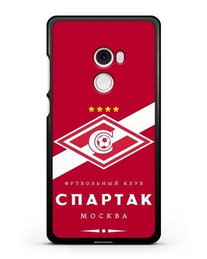Чехол с логотипом ФК Спартак Москва с красным фоном силикон черный для Xiaomi Mi Mix 2