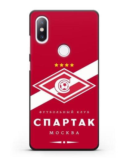 Чехол с логотипом ФК Спартак Москва с красным фоном силикон черный для Xiaomi Mi Mix 2S