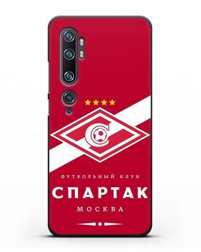 Чехол с логотипом ФК Спартак Москва с красным фоном силикон черный для Xiaomi Mi Note 10