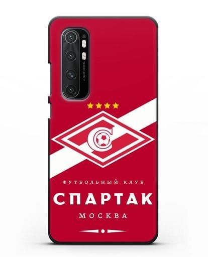 Чехол с логотипом ФК Спартак Москва с красным фоном силикон черный для Xiaomi Mi Note 10 lite