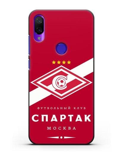 Чехол с логотипом ФК Спартак Москва с красным фоном силикон черный для Xiaomi Mi Play