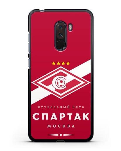 Чехол с логотипом ФК Спартак Москва с красным фоном силикон черный для Xiaomi Pocophone F1