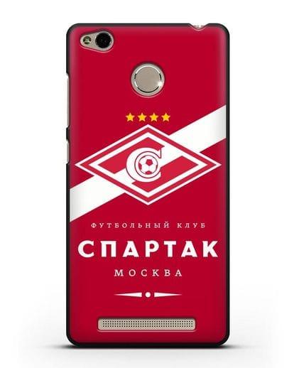Чехол с логотипом ФК Спартак Москва с красным фоном силикон черный для Xiaomi Redmi 3s
