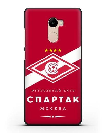 Чехол с логотипом ФК Спартак Москва с красным фоном силикон черный для Xiaomi Redmi 4