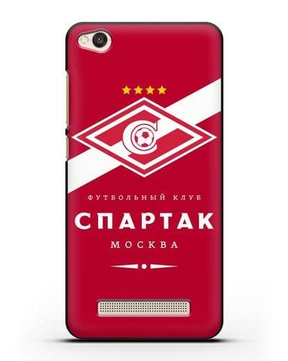 Чехол с логотипом ФК Спартак Москва с красным фоном силикон черный для Xiaomi Redmi 4A