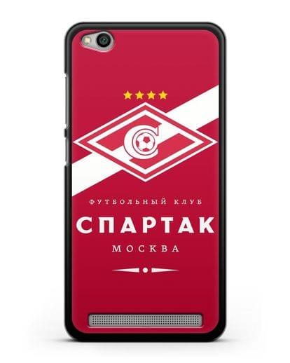 Чехол с логотипом ФК Спартак Москва с красным фоном силикон черный для Xiaomi Redmi 5A