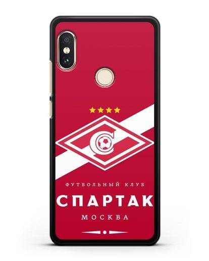 Чехол с логотипом ФК Спартак Москва с красным фоном силикон черный для Xiaomi Redmi 6 Pro