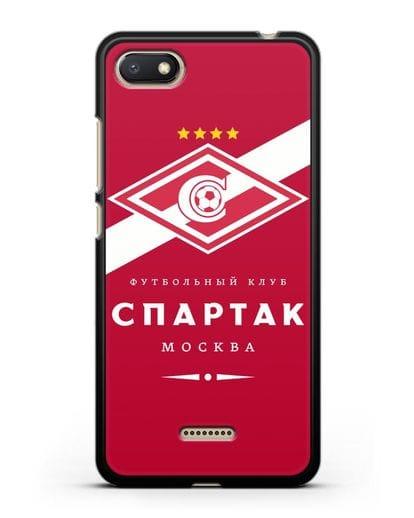 Чехол с логотипом ФК Спартак Москва с красным фоном силикон черный для Xiaomi Redmi 6A