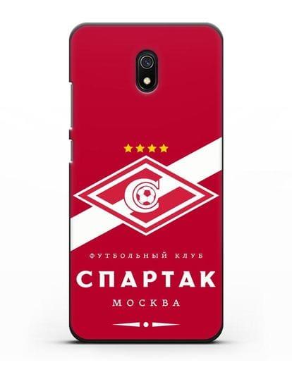 Чехол с логотипом ФК Спартак Москва с красным фоном силикон черный для Xiaomi Redmi 8A