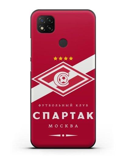 Чехол с логотипом ФК Спартак Москва с красным фоном силикон черный для Xiaomi Redmi 9С