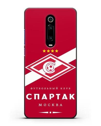 Чехол с логотипом ФК Спартак Москва с красным фоном силикон черный для Xiaomi Redmi K20