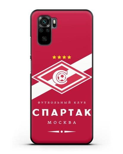 Чехол с логотипом ФК Спартак Москва с красным фоном силикон черный для Xiaomi Redmi Note 10