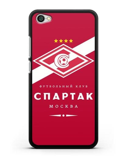 Чехол с логотипом ФК Спартак Москва с красным фоном силикон черный для Xiaomi Redmi Note 5A