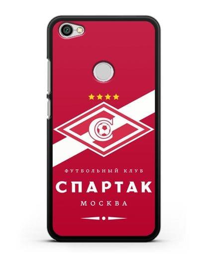 Чехол с логотипом ФК Спартак Москва с красным фоном силикон черный для Xiaomi Redmi Note 5A Prime