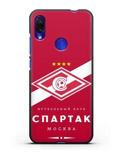 Чехол с логотипом ФК Спартак Москва с красным фоном силикон черный для Xiaomi Redmi Note 7