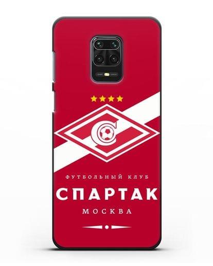 Чехол с логотипом ФК Спартак Москва с красным фоном силикон черный для Xiaomi Redmi Note 9 Pro