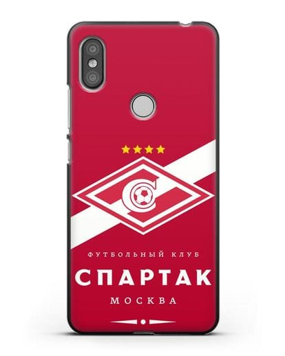 Чехол с логотипом ФК Спартак Москва с красным фоном силикон черный для Xiaomi Redmi S2